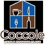 さいたま市中央区のイタリアン、料理教室のCoccole(コッコレ)。与野本町駅 徒歩10分。